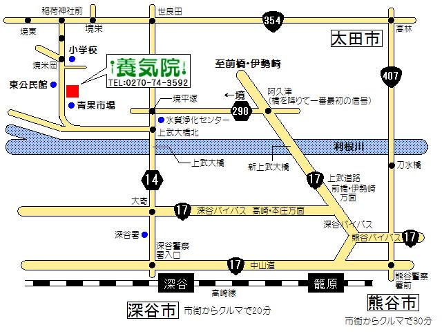 深谷、熊谷から鍼灸養気院へアクセスする地図
