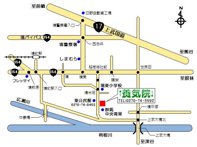 鍼灸養気院周辺地図(群馬県伊勢崎市境米岡754-1)