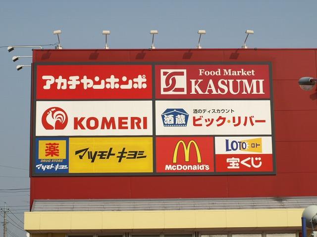 イール妻沼(熊谷市)の店舗